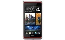 HTC Desire 606/606w