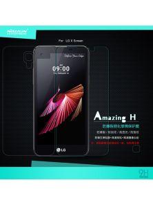 Защитное стекло NILLKIN для LG X Screen (K500Y) (индекс H)