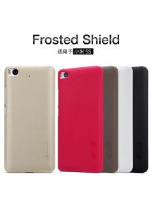 Чехол-крышка NILLKIN для Xiaomi Mi5s (Mi 5S) (серия Frosted)