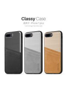 Чехол Nillkin для Apple iPhone 7 Plus (серия Classy)