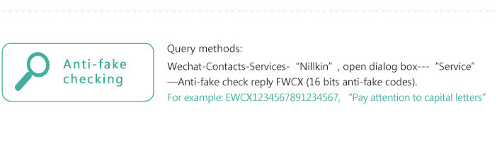 nillkin.org - antifake imitation check