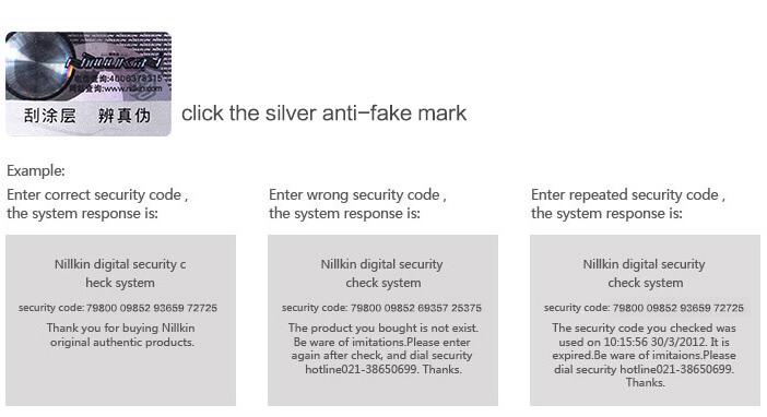 nillkin.org - antifake imitation check